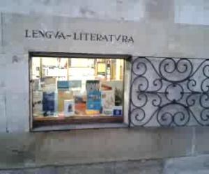 Galería de Librerías en Salamanca | Librería Nueva Plaza Universitaria