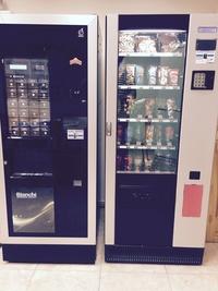 Máquinas expendedoras café: Productos y Servicios de Ejido Vending - El Botellón