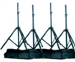 Equipos de sonido en Jaén