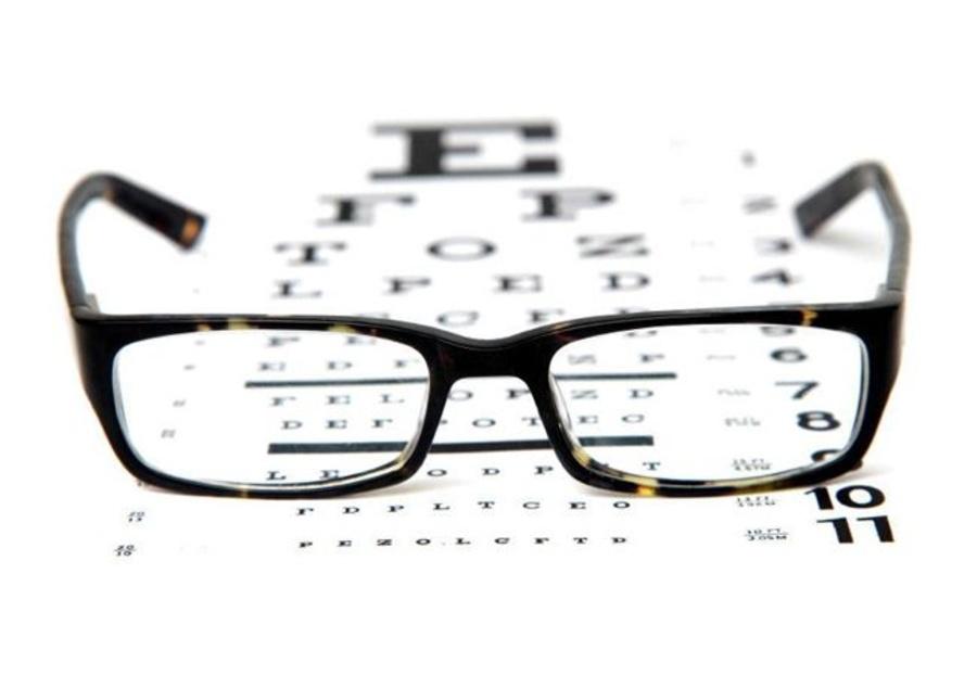 Los beneficios de las gafas progresivas