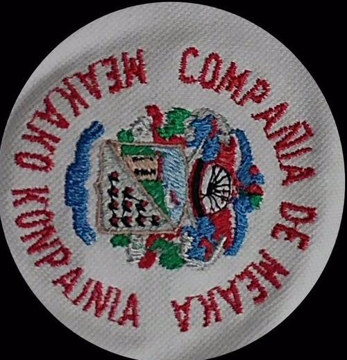 Bordados Compañías Alarde San Marcial