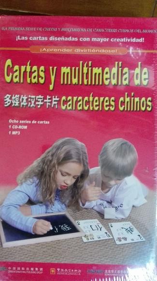 Cartas y multimedia de caracteres Chinos default:seo.title }}