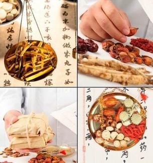 Farmacopea China