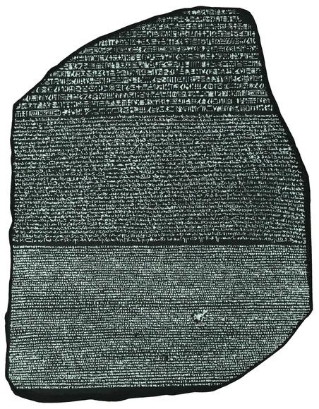 La Piedra Rosetta|default:seo.title }}