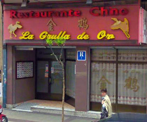 Galería de Cocina china en Logroño | La Grulla de Oro