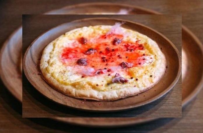 Pizza de algodón de azucar|default:seo.title }}