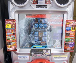 Máquinas de juego  Cuenca