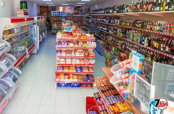 Nuestras tiendas|default:seo.title }}