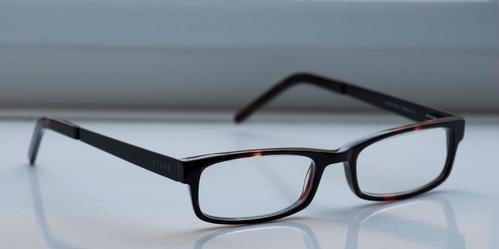 Central Óptica Villalegre, gafas graduadas