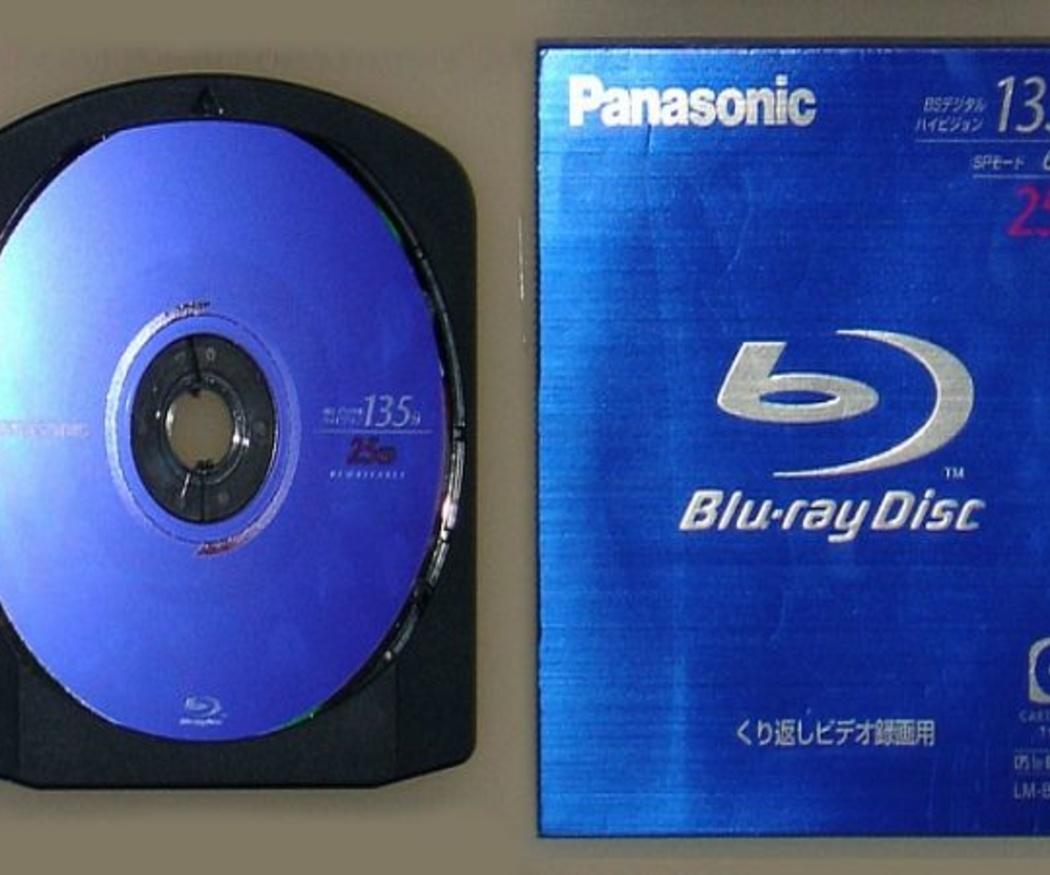 Diferencias básicas entre el DVD y el Blu-Ray