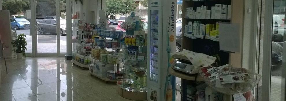 Farmacia con receta electrónica en Valencia