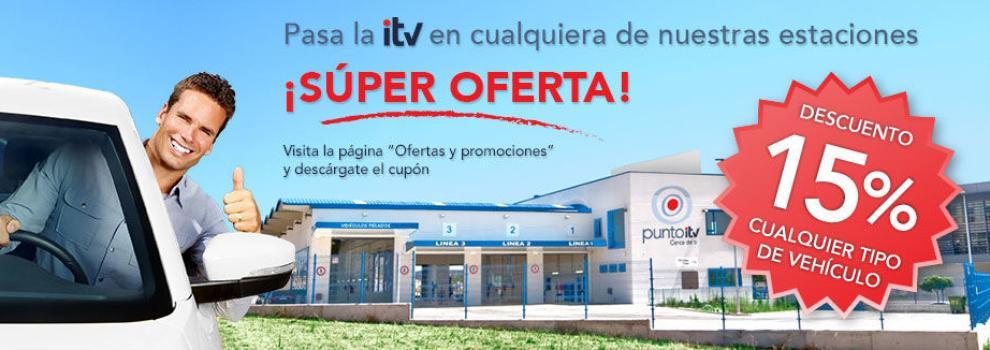 Inspección técnica de vehículos (ITV) en Getafe, Leganés, Majadahonda y Vallecas