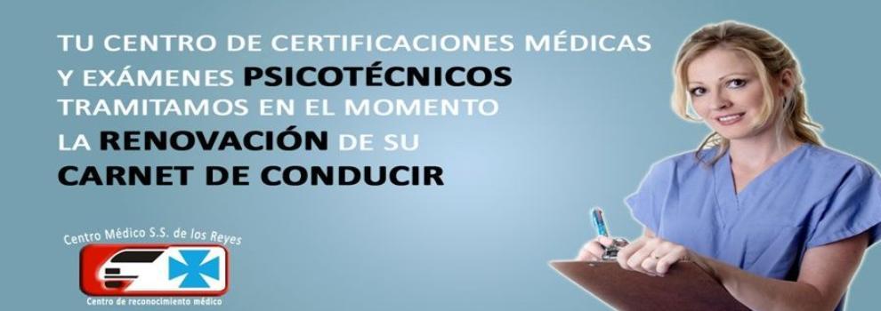 logotipo de CENTRO MEDICO DE SAN SEBASTIAN DE LOS REYES SL