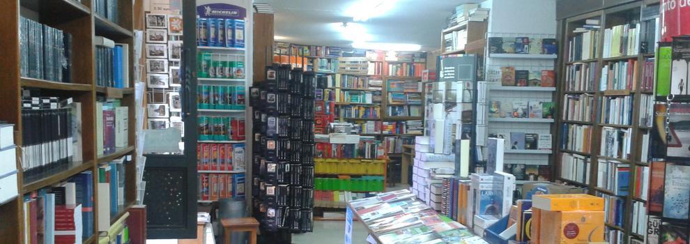 Librer as en salamanca librer a nueva plaza universitaria - Libreria universitaria madrid ...