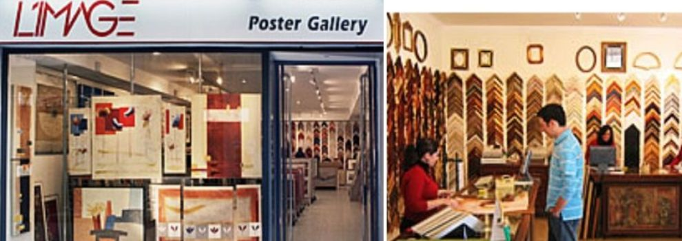 Pictures and frames, Engravings in Sevilla | L'Image Poster Gallery