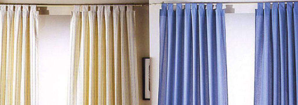 Cortinas y estores en bilbao for Novedades en cortinas