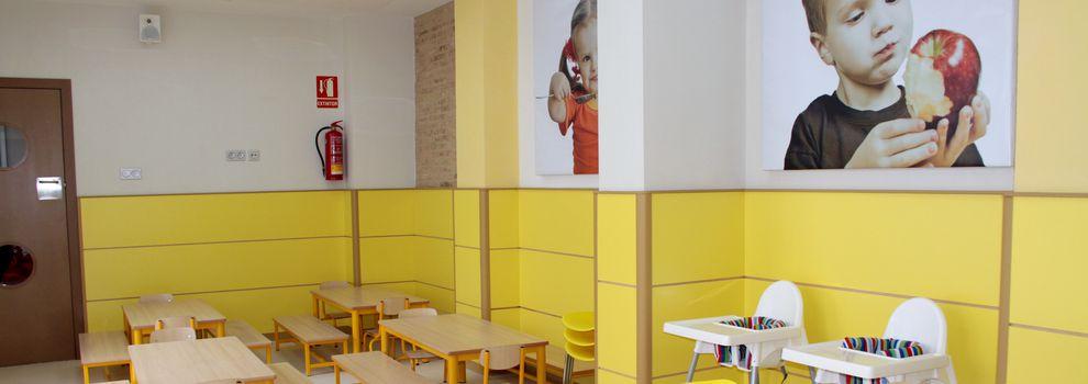 Precios guarderías en Valencia | La Aurora