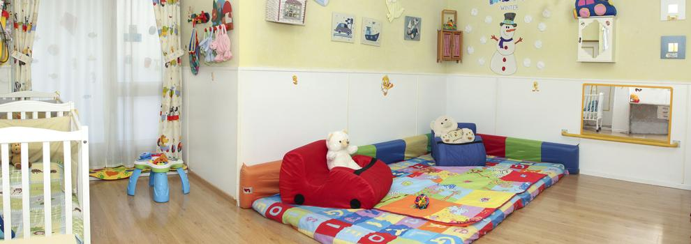Escuela infantil bilingue en Moratalaz, Madrid | Centro Vida