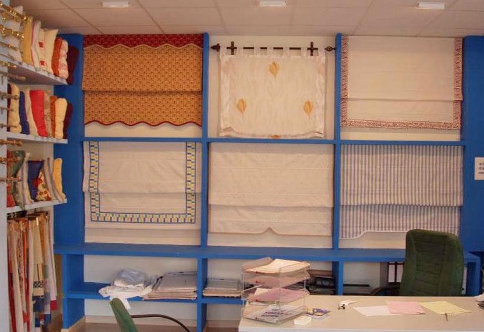 Tapicerias en madrid excellent lagos tapiceras empresa de - Tapicerias en getafe ...