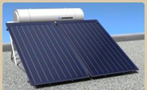 Instalaci n de placas solares en sevilla - Placas solares en sevilla ...