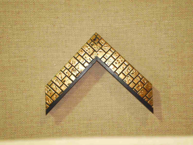 REF 600-077: Muestrario de Moldusevilla