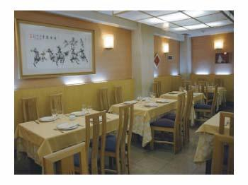 Foto 4 de Cocina china en Madrid | Chinaking