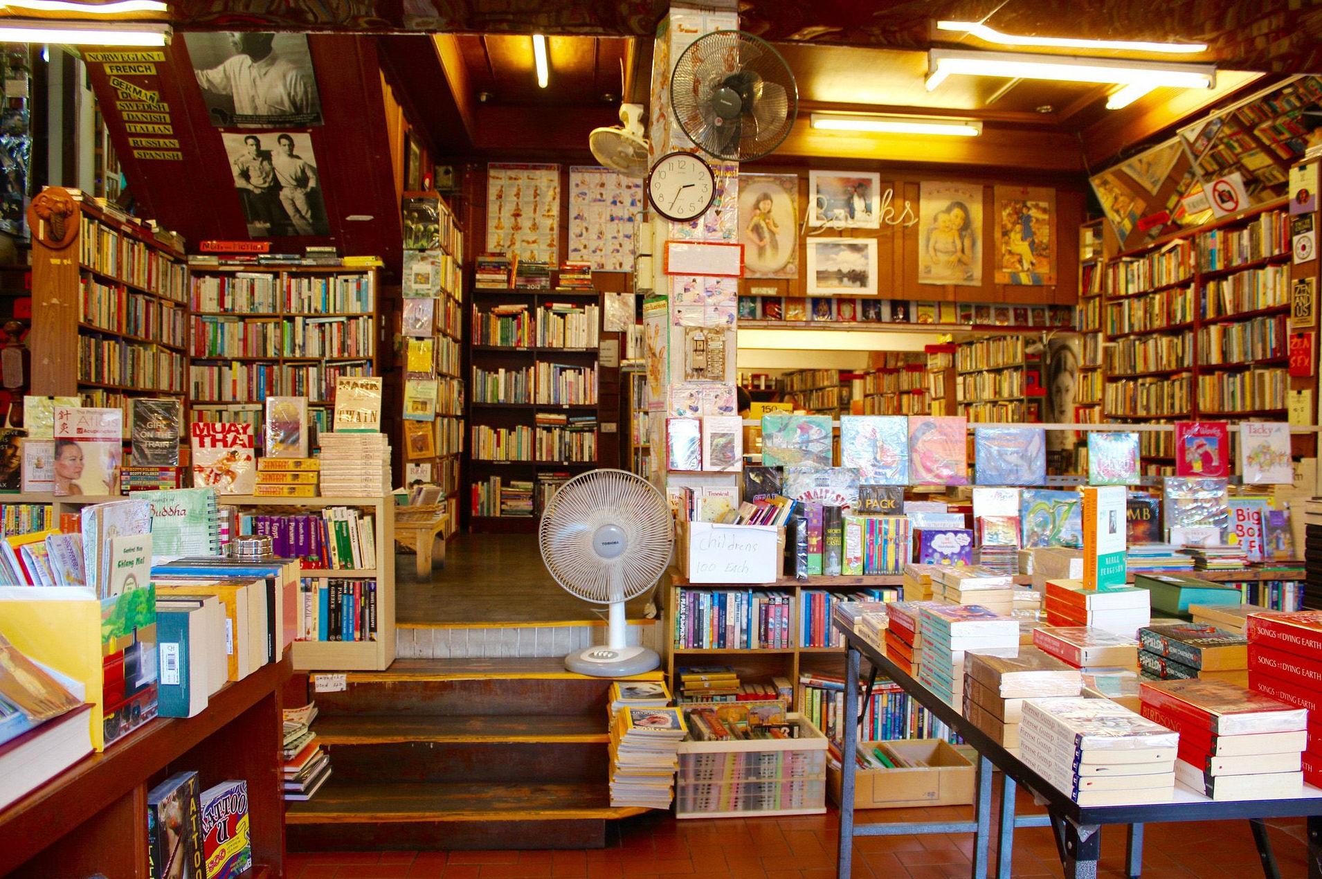 Libro Vicios, venta de libros de segunda mano online
