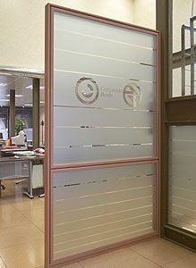 Biombos mobiliario de arco for Mobiliario de oficina asturias