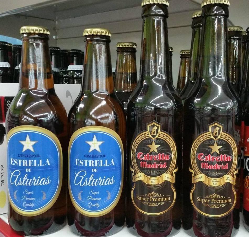 Foto 41 de Fabricación de licores en Talavera de la Reina | Hiper Licores
