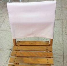 Silla: Catálogo de Jedal Alquileres