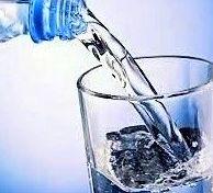 agua }}