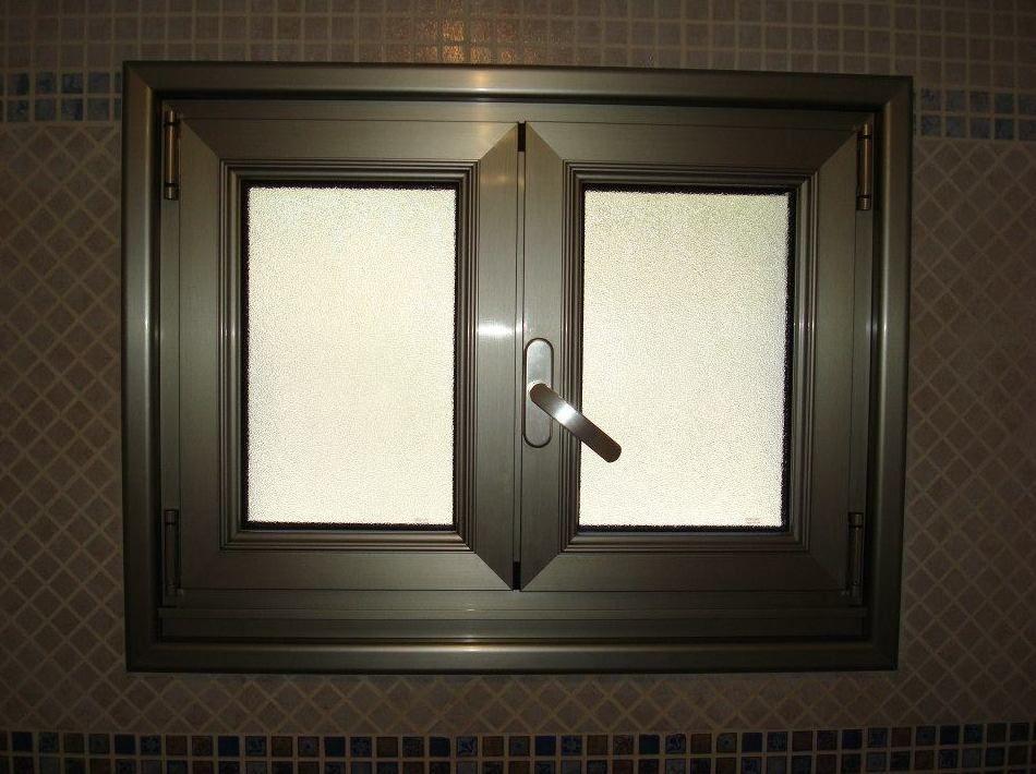 Ventanas aluminio baratas excellent puerta de aluminio - Puertas de aluminio baratas ...
