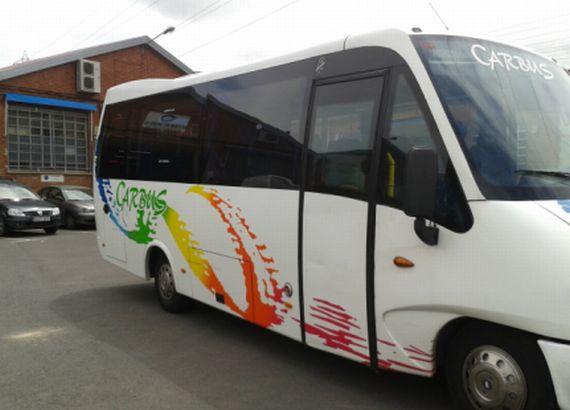 Foto 1 de Autocares en Vitoria-Gasteiz | Autocares Carbus