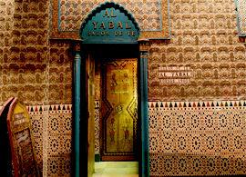 Foto 1 de Teterías en Madrid | Salón de Té Al Yabal