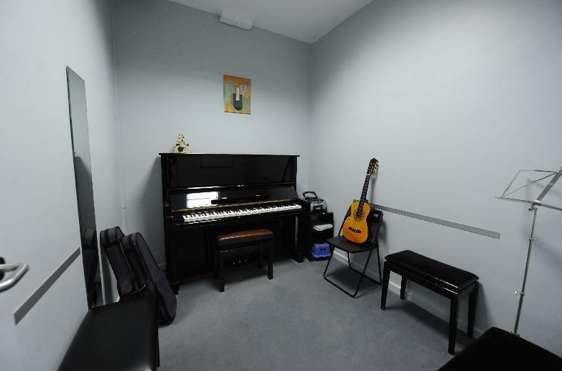 Clases de piano o guitarra en Marand Musical