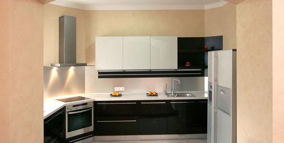 Muebles de cocina cat logo de instalaciones leopoldo lira for Muebles lira coslada madrid