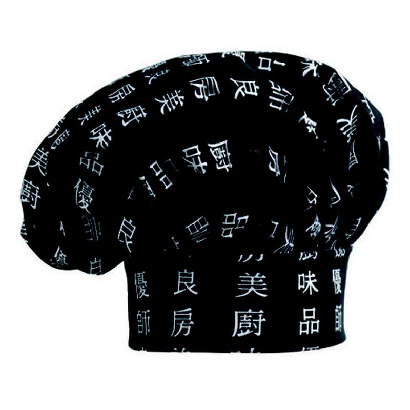 Gorro Cocina Clásico Motivo Asiático