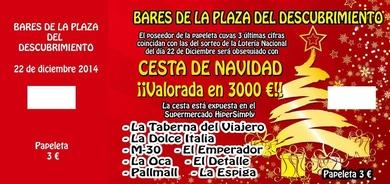 CESTA DE NAVIDAD VALORADA EN 3.000€