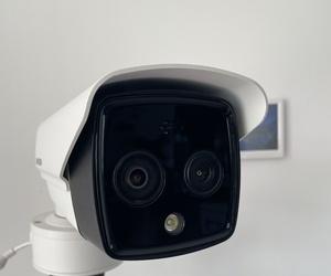Cámara termográfica dual y software de monitorización