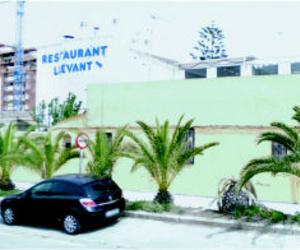 Paellas a leña en Valencia | Restaurant Llevant