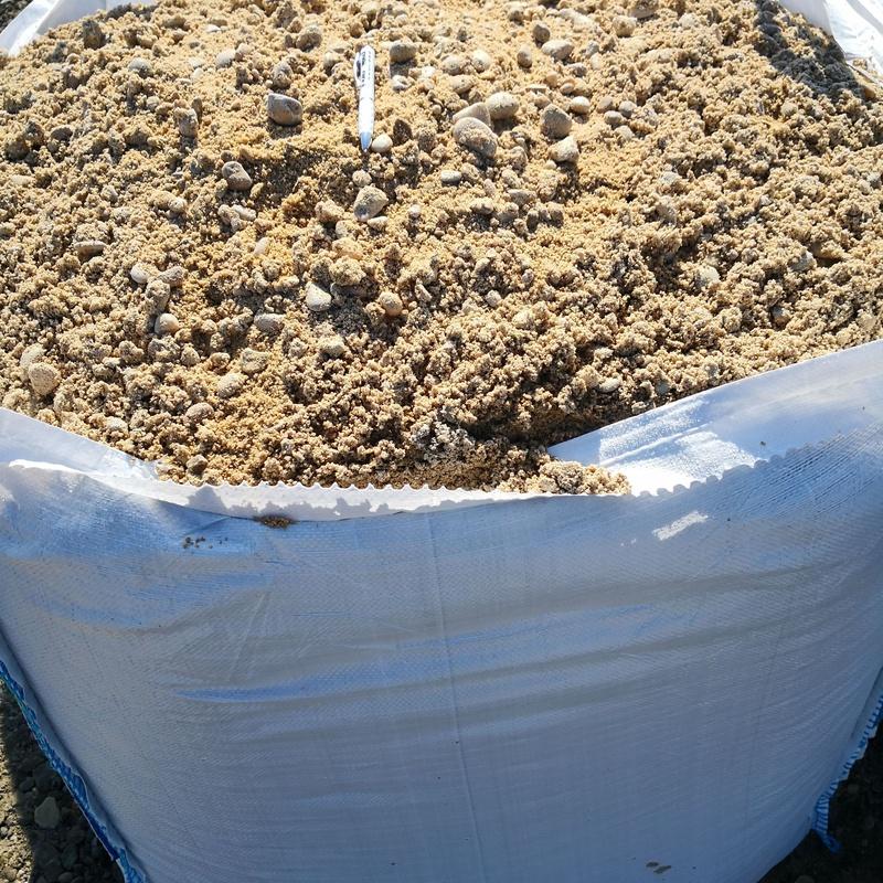 Revoltón de arena y gravilla: Productos y servicios de ARIDOS ENVASADOS PRONAJI