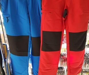 Ropa laboral, ropa de agua y ropa de alta visibilidad