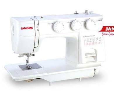 Rebajas máquinas de coser domésticas, mecánicas