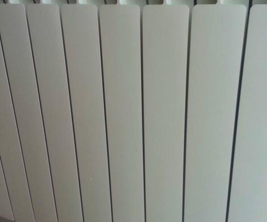 ESPECIALISTAS EN AHORRO ENERGETICO