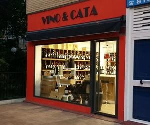 Tienda especializada en vinos en Madrid centro