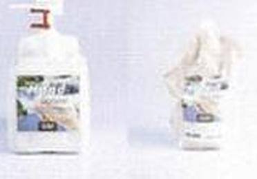 Q80ils, Hand cream
