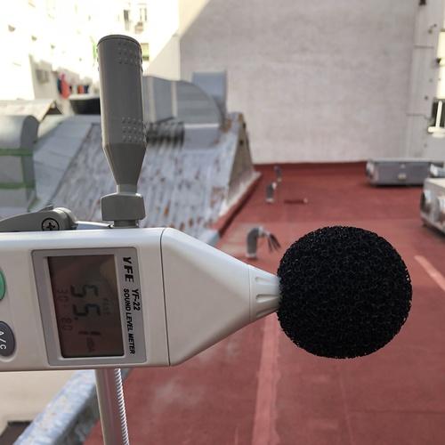 Medida de nivel de ruido