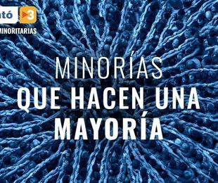 ATExControl CON LA MARATÓ TV3: ENFERMEDADES MINORITARIAS