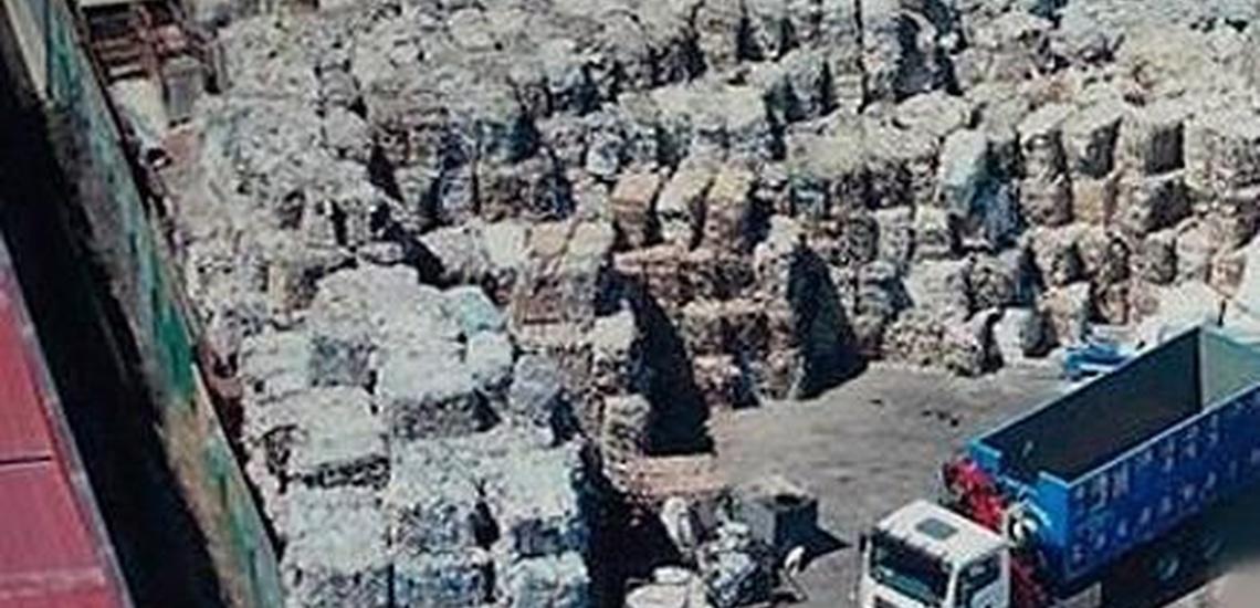 Empresas de reciclaje en Baix Llobregat: basura