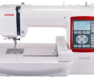 Máquina de coser para bordar Janome MC230E